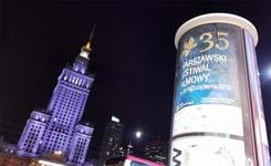 Startuje Warszawski Festiwal Filmowy