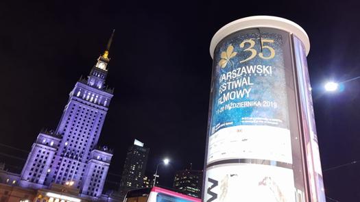 Trwa Warszawski Festiwal Filmowy