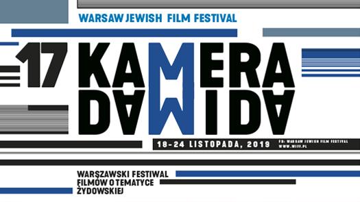 17. Warszawski Festiwal Filmów  oTematyce Żydowskiej