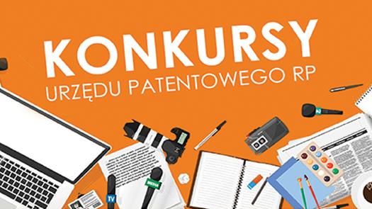 Uroczystość wręczenia nagród laureatom 17. edycji konkursów ogłaszanych przez Urząd Patentowy RP