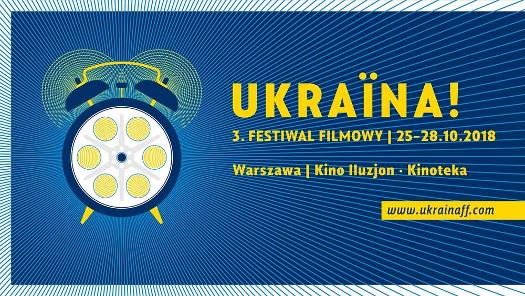 Ukraina! 3 Festiwal Filmowy