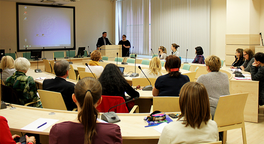 II Międzynarodowa Konferencja: Cyfryzacja Edukacji na Uczelniach  Przyrodniczych
